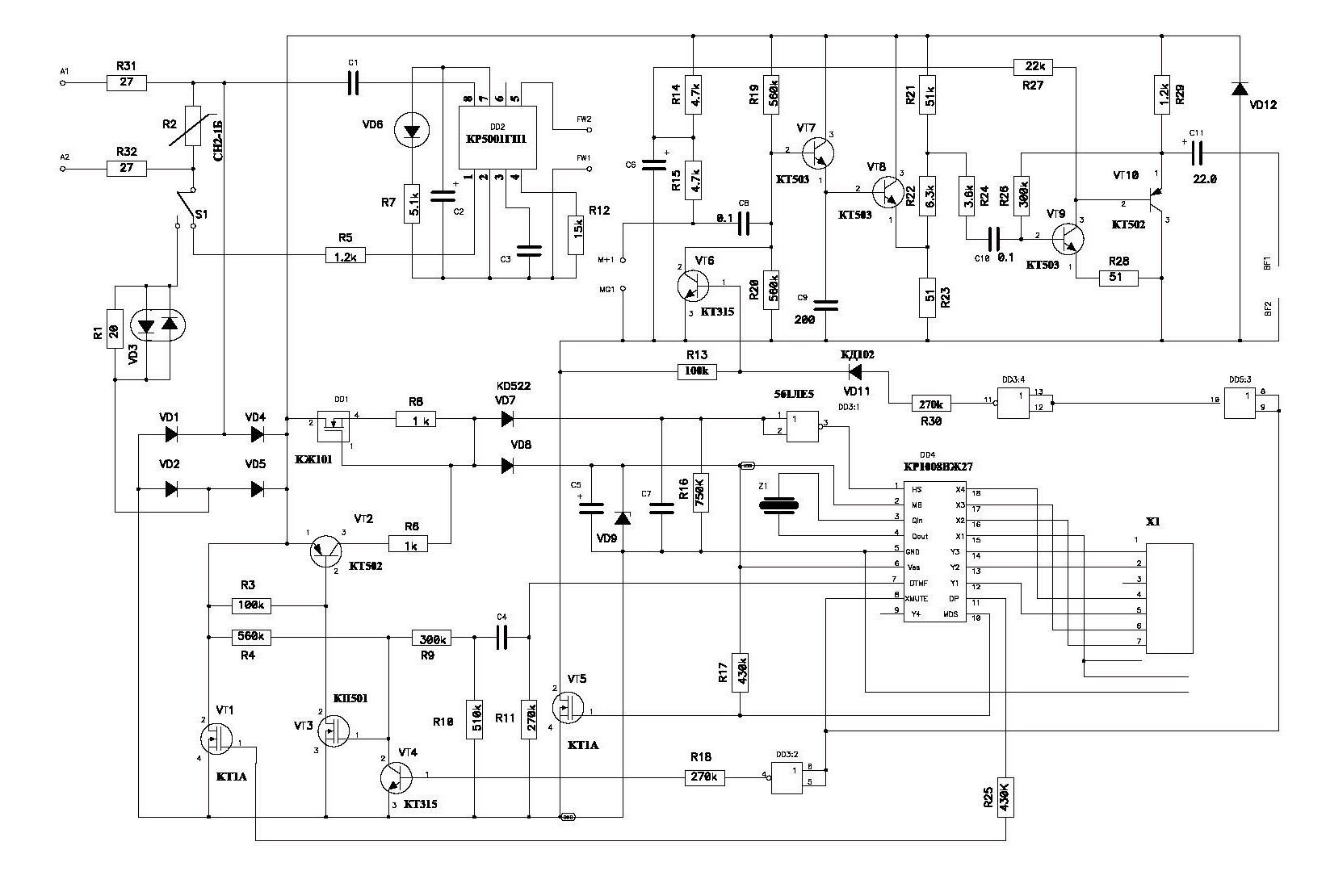 Страница 1 из 3 - Монтерская Трубка - опубликовано в Телефония и фрикинг: Собрал трубку по этой схеме.